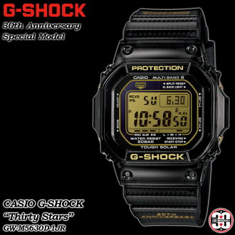 ★ domestic regular ★ ★ ★ CASIO g-shock solar radio G shock G-shock 30th anniversary commemorative limited edition model thirty-stars watch / GW-M5630D-1JR