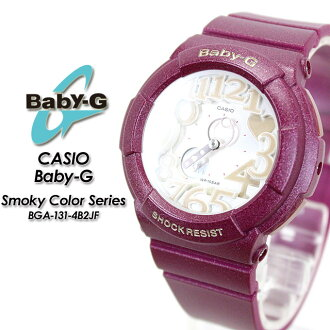 ★ domestic genuine ★ ★ ★ baby G smoky color series BGA-131-4B2JF for ladies ladies watch g-shock g-shock mini