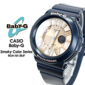 ★ domestic genuine ★ ★ ★ baby G smoky color series BGA-161-3BJF for ladies ladies watch g-shock g-shock mini