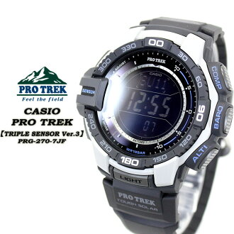 ★ ★ protrek mens men's watch / PRG-270 - 7JF CASIO g-shock G shock Casio 6600