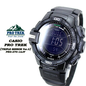 ★ ★ protrek mens men's watch / PRG-270 - 1AJF CASIO g-shock G shock Casio 6600