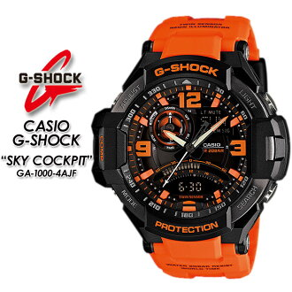 ★ domestic genuine ★ ★ ★ CASIO g-shock SKY COCKPIT watches / GA-1000 - 4AJF g-shock g shock G shock G-shock