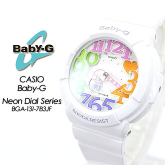 ★ domestic genuine ★ ★ ★ baby G neon dial series BGA-131-7B3JF for ladies ladies watch g-shock g-shock mini