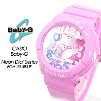 ★ domestic genuine ★ ★ ★ baby G neon dial series BGA-131-4B3JF for ladies ladies watch g-shock g-shock mini