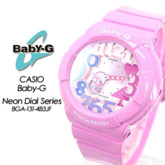 ★ domestic genuine ★ ★ ★ baby G neon dial series BGA-131-4B3JF for ladies ladies watch g-shock g-shock mini