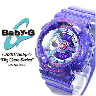 ★ ★ ★ domestic genuine ★ baby G big case series BA-112-2AJF for ladies Womens watch CASIO g-shock g-shock G shock