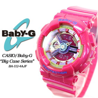 ★ ★ ★ domestic genuine ★ baby G big case series BA-112-4AJF for ladies Womens watch CASIO g-shock g-shock G shock