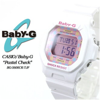 ★ ★ ★ domestic genuine ★ baby G pastel check BG-5600CK-7JF for ladies Womens watch CASIO g-shock g-shock G shock