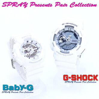 ★ domestic regular ★ ★ ★ CASIO g-shock G shock G-shock spray presents pair collection lov-13W-7 A3JF (GA-110 c-7 AJF / BA-110-7 A3JF) Watch LOV-13A-7AJR