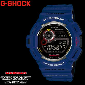 ★ domestic genuine ★ ★ ★ CASIO g-shock madman men in Navy watch / GW-9300NV-2JF radio solar g-shock g shock G shock G-shock
