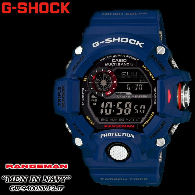 ★ domestic genuine ★ ★ ★ CASIO g-shock men in Navy rangement radio solar watch / GW-9400NVJ-2JF g-shock g shock G shock G-shock