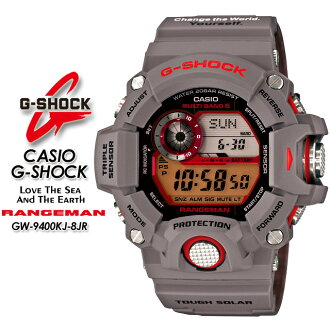 ★ domestic genuine ★ ★ ★ CASIO g-shock range man radio solar powered watches / GW-9400KJ-8JR g-shock g shock G shock G-shock