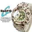 ★送料無料★★国内正規品★ 【Baby-G】 ベビーG 【Leopard Series】レオパードシリーズ BA-110LP-9AJF 女性用 レディース 腕時計 CASIO G-SHOCK g-shock Gショック PIC
