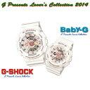 製 品 説 明 CASIO/G-SHOCK【G Presents Lover's Collection 2014】 恋人たちに贈るクリスマス限定ペア「G Presents Lover's Collection(Gプレゼンツ ラバーズコレクション)2014」。 聖夜の華やかさを感じさせるピュアホワイト×ピンクゴールドのペアモデルです。今回ベースモデルは様々なパーツを複雑に組み合わせたG-SHOCKのビッグケースモデル「GA-110」と、そのG-SHOCKのデザインにインスパイアされた「BA-110」を採用。G-SHOCKの9時位置と、BABY-Gの文字板中心部には、身に着けると幸せが訪れると言われているホースシュー(馬蹄)のモチーフを忍ばせ、さりげないペア感を演出。更に、G-SHOCKとBABY-Gのホースシューは、並べて置くと、インフィニティ(∞)のモチーフが浮かび上がるよう、お互いを向いてレイアウトしています。これには、二人が常にお互いを見つめていられるような強い絆が永遠に続きますようにという願いが込められています。ホワイトクリスマスをイメージした真っ白なハートのボックスも、ペア感を更に盛り上げます。裏蓋には天使&悪魔と2014を刻印。悪魔が元は天使だったように、姿、形は違っても元々は同じ天使で惹かれ合っていることを表しています。聖夜を共に過ごす二人のためのペアモデルです。 ※価格はG-SHOCKとBaby-Gの2本セットの金額です。 G-SHOCK・ケース・ベゼル材質: 樹脂 樹脂バンド・耐衝撃構造(ショックレジスト)・耐磁時計(JIS1種)・無機ガラス・20気圧防水・ワールドタイム:世界48都市(29タイムゾーン、サマータイム設定機能付き)+UTC(協定世界時)の時刻表示、ホームタイムの都市入替機能・ストップウオッチ(1/1000秒、100時間計、速度計測機能(MAX1998unit/h、2unit/h単位)、ラップ/スプリット計測切替)・タイマー(セット単位:1分、最大セット:24時間、1秒単位で計測、オートリピート)・時刻アラーム5本(1本のみスヌーズ機能付き)・時報・フルオートカレンダー・12/24時間制表示切替・LEDライト(オートライト機能、残照機能、残照時間切替(1.5秒/3秒)付き)・精度:平均月差±15秒・電池寿命:約2年・サイズ(H×W×D)/質量:55×51.2×16.9mm/72gBaby-G・ケース・ベゼル材質: 樹脂 樹脂バンド・耐衝撃構造(ショックレジスト)・無機ガラス・10気圧防水・ワールドタイム:世界48都市(29タイムゾーン、サマータイム設定機能付き)+UTC(協定世界時)の時刻表示・ストップウオッチ(1/100秒、24時間計、スプリット付き)・タイマー(セット単位:1分、最大セット:24時間、1秒単位で計測)・時刻アラーム5本(1本のみスヌーズ機能付き)・時報・フルオートカレンダー・12/24時間制表示切替・操作音ON/OFF切替機能・LEDライト(残照機能付き)・精度:平均月差±30秒・電池寿命約2年・サイズ(H×W×D)/質量:46.3×43.4×15.8mm/50g  ■Item info CASIO/G-SHOCK【G Presents Lover's Collection 2014】 恋人たちに贈るクリスマス限定ペア「G Presents Lover's Collection(Gプレゼンツ ラバーズコレクション)2014」。 聖夜の華やかさを感じさせるピュアホワイト×ピンクゴールドのペアモデルです。今回ベースモデルは様々なパーツを複雑に組み合わせたG-SHOCKのビッグケースモデル「GA-110」と、そのG-SHOCKのデザインにインスパイアされた「BA-110」を採用。G-SHOCKの9時位置と、BABY-Gの文字板中心部には、身に着けると幸せが訪れると言われているホースシュー(馬蹄)のモチーフを忍ばせ、さりげないペア感を演出。更に、G-SHOCKとBABY-Gのホースシューは、並べて置くと、インフィニティ(∞)のモチーフが浮かび上がるよう、お互いを向いてレイアウトしています。これには、二人が常にお互いを見つめていられるような強い絆が永遠に続きますようにという願いが込められています。ホワイトクリスマスをイメージした真っ白なハートのボックスも、ペア感を更に盛り上げます。裏蓋には天使&悪魔と2014を刻印。悪魔が元は天使だったように、姿、形は違っても元々は同じ天使で惹かれ合っていることを表しています。聖夜を共に過ごす二人のためのペアモデルです。 ※価格はG-SHOCKとBaby-Gの2本セットの金額です。 ■G-SHOCKケース・ベゼル材質: 樹脂 樹脂バンド耐衝撃構造(ショッ
