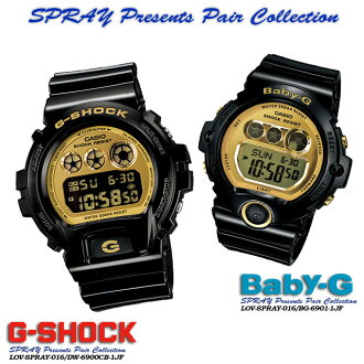 ★ domestic regular ★ ★ ★ CASIO/G-SHOCK/G shock G-shock spray presents pair collection watch lov-12 s-1 JF LOV-12A-7AJR