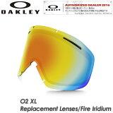 【OAKLEY】オークリー 【O2 XL】オーツーエックスエル Replacement Lenses Fire Iridium 59-257 スペアレンズ ゴーグル スキー スノーボード