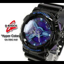 Free shipping  CASIO/G-SHOCK/G shock G- shock hyper color Zushi Leeds watch /GA-110HC-1AJF/black/purple