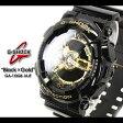 ★送料無料★CASIO/G-SHOCK/g-shock gショックGショック G−ショック 【カシオ ジーショック】【Black × Gold Series】ブラック×ゴールド シリーズ 腕時計/GA-110GB-1AJF/black×gold PIC