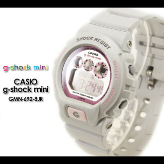 CASIO/G-SHOCK/g shock G shock G-shock G-shock mini g-shock mini women watch GMN-692-8JR/ice grey/pink Lady's [fs01gm]