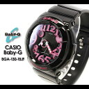 ★Watch (the neon dial series) BGA-130-1BJF Lady's watch for free shipping ★ CASIO/G-SHOCK/g-shock g shock G-Shock G- shock Baby-G baby G women
