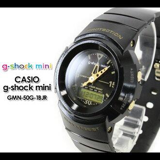 CASIO/G-SHOCK/G shock G- shock G- shock mini g-shock mini women GMN-50G-1BJR/BLACK Lady's [fs01gm]