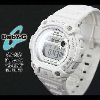 CASIO/G-SHOCK/g-shock g shock G shock G-shock Color Display Series/G-LIDE Baby-G baby G baby g women BLX-100-7JF/white X silver Lady's Watch [fs01gm]