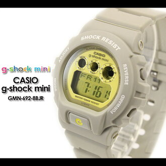 CASIO/G-SHOCK/g shock G shock G-shock G-shock mini g-shock mini women watch GMN-692-8BJR/ ice gray×yellow Lady's [fs01gm]