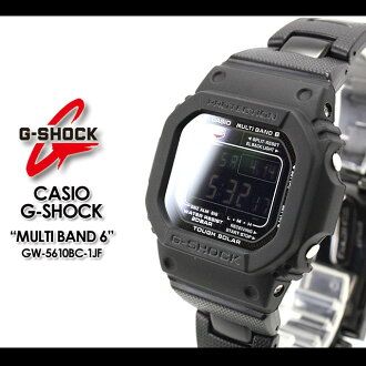 CASIO/G-SHOCK/g-shock g shock G shock G- shock [MULTI BAND 6] multiband 6 watch /GW-M5610BC-1JF/black men [fs01gm]