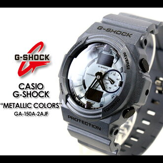 CASIO/G-SHOCK/g-shock g shock G shock G- shock [metallic color] watch GA-150A-2AJF/gray [fs01gm]