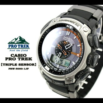 CASIO/G-SHOCK/g-shock g shock G shock G-shock PRO TREK [TRIPLE SENSOR] triple sensor watch PRW-5000-1JF/black men [fs01gm]
