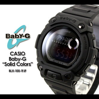 CASIO/G-SHOCK/g-shock g shock G shock G-shock Baby-G baby G women [Solid Colors/ solid colors] BLX-100-1FJF/matte black Lady's watch [fs01gm]