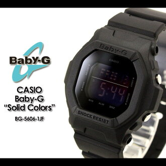 CASIO/G-SHOCK/g-shock g shock G shock G-shock Baby-G baby G women [Solid Colors/ solid colors] BG-5606-1JF/matte black Lady's watch [fs01gm]