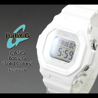 CASIO/G-SHOCK/g-shock g shock G shock G-shock Baby-G baby G women [Solid Colors/ solid colors] BG-5606-7JF/white Lady's watch [fs01gm]