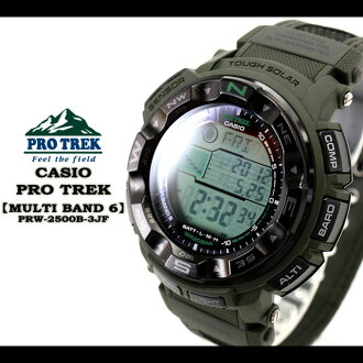 CASIO/G-SHOCK/g-shock g shock G shock G-shock PRO TREK [MULTIBAND 6] watch /PRW-2500B-3JF/camo men [fs01gm]