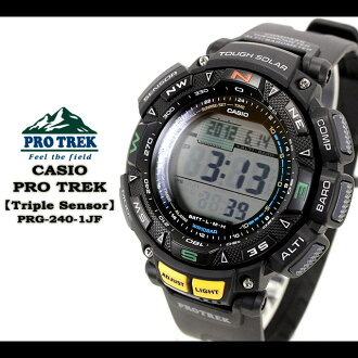 CASIO/G-SHOCK/g-shock g shock G shock G-shock PRO TREK [Triple Sensor] watch /PRG-240-1JF/black men [fs01gm]