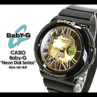 CASIO/G-SHOCK/g-shock g shock G shock G-shock Baby-G baby G women [the Neon Dial Series/ neon dial series] BGA-160-1BJF/black Lady's watch [fs01gm]