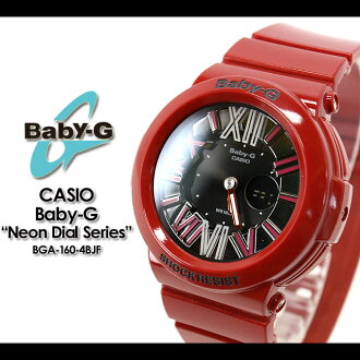 CASIO/G-SHOCK/g-shock g shock G shock G-shock Baby-G baby G women [the Neon Dial Series/ neon dial series] BGA-160-4BJF/red Lady's watch [fs01gm]