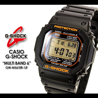 CASIO/G-SHOCK/g-shock g shock G shock G- shock [MULTI BAND 6] multiband 6 watch /GW-M5610R-1JF/black [fs01gm]