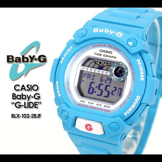 CASIO/G-SHOCK/g-shock g shock G shock G-shock Baby-G baby G women [G-LIDE/ ジーライド] BLX-102-2BJF/light blue Lady's / watch [fs01gm]