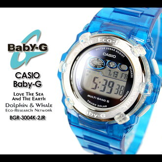 ★ ★ CASIO/G-SHOCK/g-shock g shock G shock G-shock baby-g baby G women's dolphin and whale model limited edition ladies watch /BGR-3004K-2JR/blue