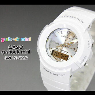 CASIO/G-SHOCK/g shock G shock G-shock G-shock mini g-shock mini women watch GMN-50-7B3JR/white/silver Lady's [fs01gm]