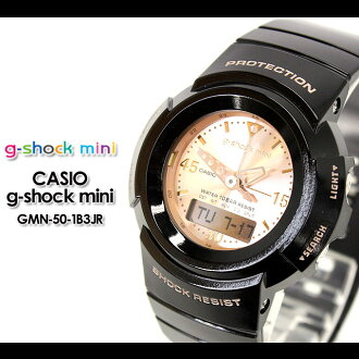 CASIO/G-SHOCK/g shock G shock G-shock G-shock mini g-shock mini women watch GMN-50-1B3JR/black/pink gold Lady's [fs01gm]