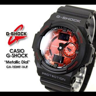 CASIO/G-SHOCK/g-shock g shock G shock G- shock [Metallic Dial] metallic dial watch /GA-150MF-1AJF/black [fs01gm]