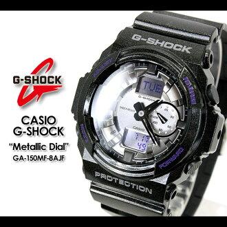 CASIO/G-SHOCK/g-shock g shock G shock G- shock [Metallic Dial] metallic dial watch /GA-150MF-8AJF/black [fs01gm]