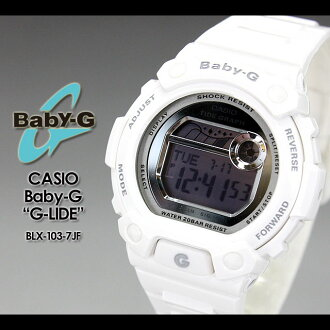 CASIO/G-SHOCK/g-shock g shock G shock G-shock Baby-G baby G women [G-LIDE/ ジーライド] BLX-103-7JF/white Lady's watch [fs01gm]