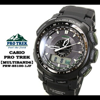 CASIO/G-SHOCK/g-shock g shock G shock G-shock PRO TREK [MULTIBAND 6] watch /PRW-S5100-1JF/black men [fs01gm]