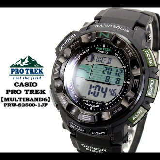 CASIO/G-SHOCK/g-shock g shock G shock G-shock PRO TREK [MULTIBAND 6] watch /PRW-S2500-1JF/black men [fs01gm]