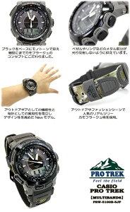 ������̵����CASIO/G-SHOCK/g-shockg����å�G����å�G−����å��ڥ�������������å���PROTREK/�ڥץ�ȥ�å��ۡ�MULTIBAND6�ۥޥ���Х�ɣ��ӻ���/PRW-5100B-5JF/���?�Х�ɥ�ǥ���smtb-TK��