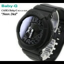 ★Watch neon dial series Lady's watch BGA-131-1BJF/ Lady's watch [fs01gm] for free shipping ★ CASIO/G-SHOCK/g-shock g shock G-Shock G- shock Baby-G baby G women