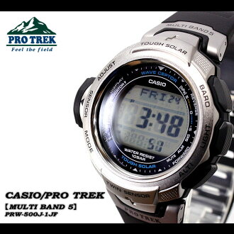 CASIO/G-SHOCK/g-shock g shock G shock G-shock PRO TREK [MULTIBAND 5] watch /PRW-500J-1JF/black men [fs01gm]